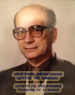Apostolos Hadjiyiannis Elmasco