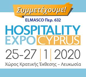 Elmasco Hospitality Expo 2020